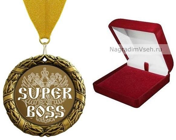 Супер подарок лучшему боссу