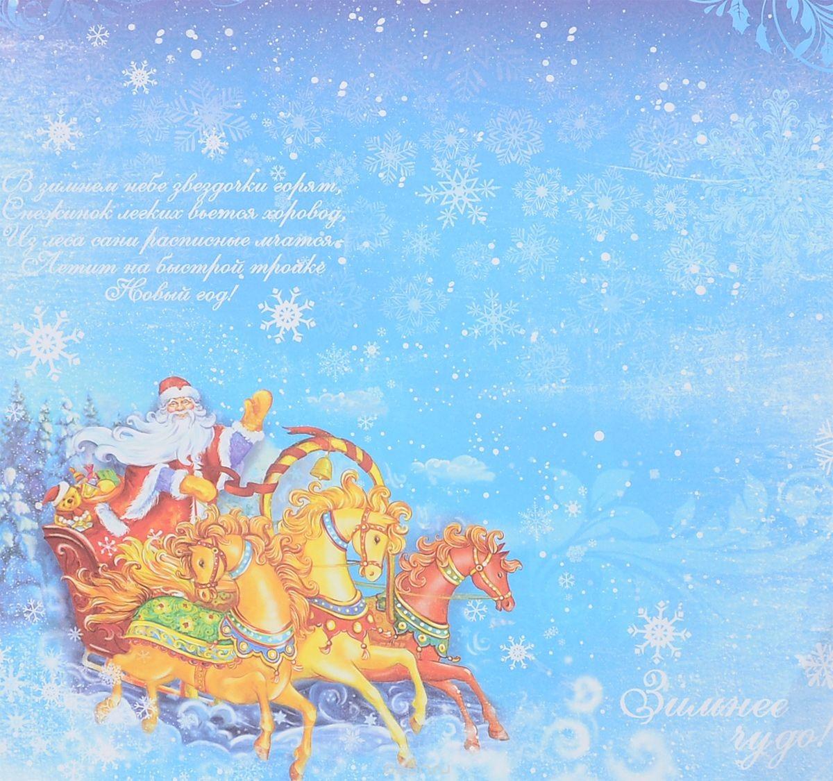 Бумага для скрапбукинга Мороз и солнце. Новогодняя тройка
