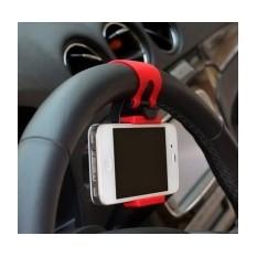 Держатель на руль для телефона