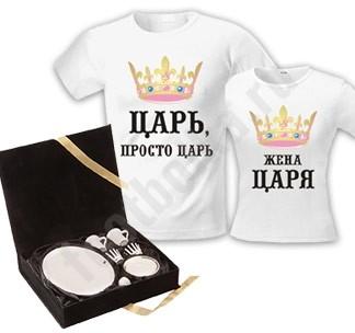 Набор подарочный Царский