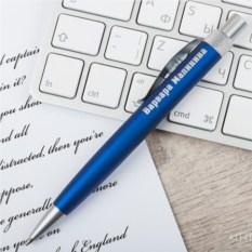 Ручка Любимая работа (синяя)