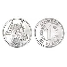 Сувенир №22 Бык, серебро