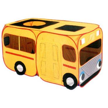«Волшебный жёлтый автобус»