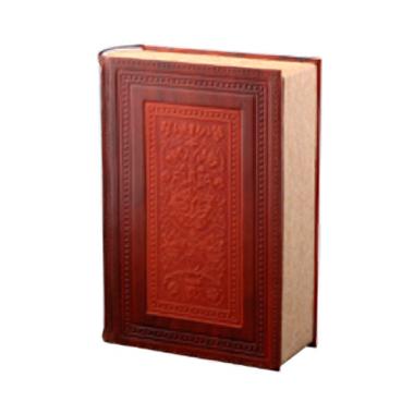 Мини-сейф «Книга»