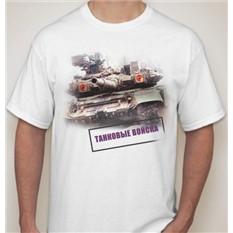Футболка мужская Танковые войска