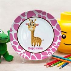 Именная тарелка Жираф
