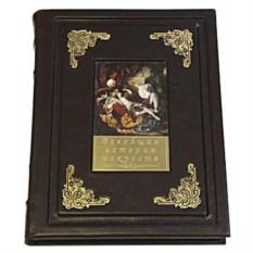 Подарочная книга Всеобщая история искусства