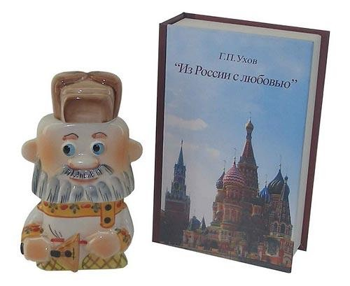 Штоф Русский мужик в футляре в виде книги