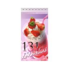 Книга с рецептами 131 молочный коктейль