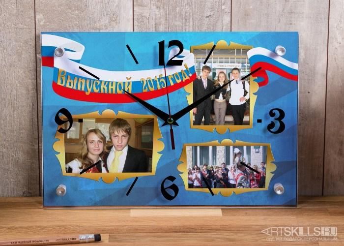 Настенные часы Выпускной