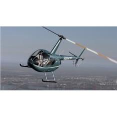 Сертификат Курсы пилотирования вертолетом Robinson R44