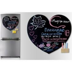 Магнитная доска на холодильник Сердце