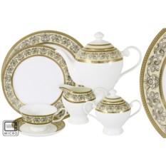 Фарфоровый чайный сервиз из 40 предметов от Emerald