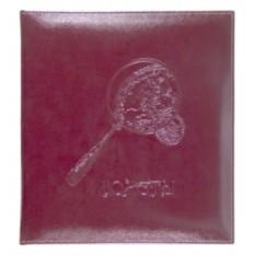 Альбом для монет из гладкой кожи