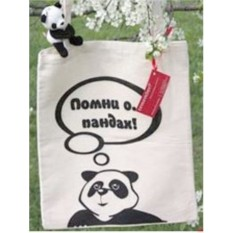 Сумка Помни о пандах
