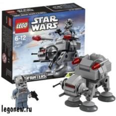 Конструктор Звездные войны. Шагающий робот AT-AT Lego