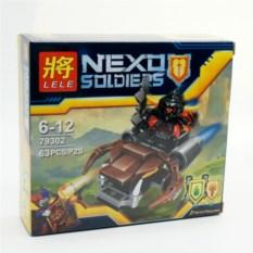 Конструктор Lele Nexo soldiers, 63 детали
