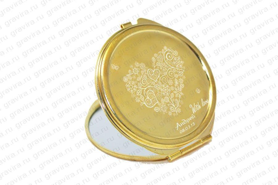 Круглое карманное зеркальце с гравировкой