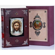 Святое Евангелие на церковнославянском языке (эксклюзив)