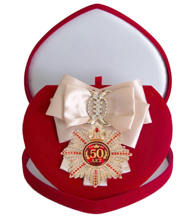 Большой Орден с кремовой лентой Юбилей 50
