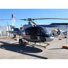 Подарочный сертификат Прогулка на вертолете Eurocopter