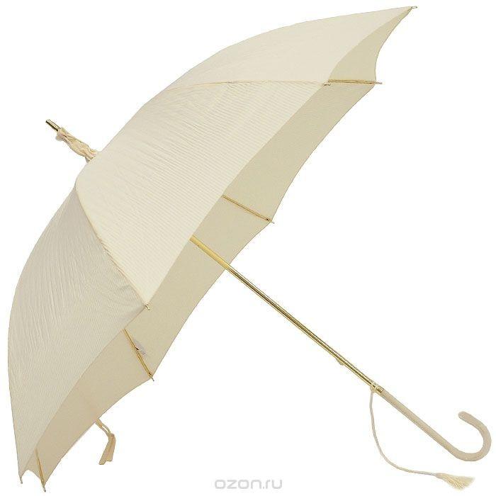 Бежевый женский зонт-трость Vogue