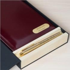 Кожаный ежедневник и ручка Parker GOLD