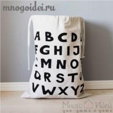 Тканевый мешок для хранения Английский алфавит