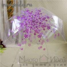 Прозрачный зонт Фиолетовые лепестки счастья