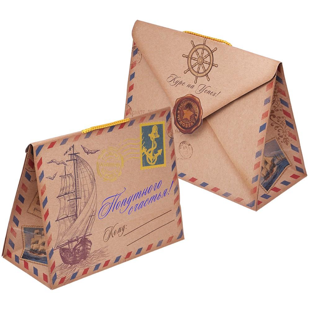 Мейрамы картинки, открытка в виде посылки