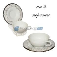 Чайный набор со Swarovski на две персоны Свадьба