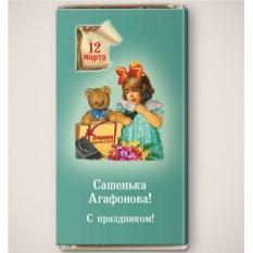 Именная шоколадная открытка «Девочка с мишкой»