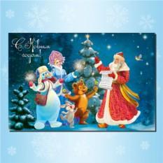 Почтовая карточка «Дед Мороз-дирижер»