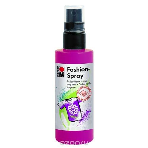 Краска-спрей для текстиля Fashion Spray, цвет:малиновый