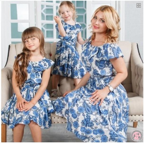 Пушистые Платья Мамы
