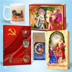 Большой подарочный набор «Рожденный в СССР»
