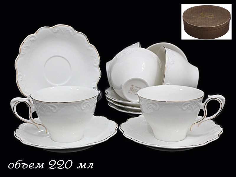 Чайный набор из 12 предметов