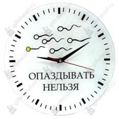 Настенные часы Надо спешить