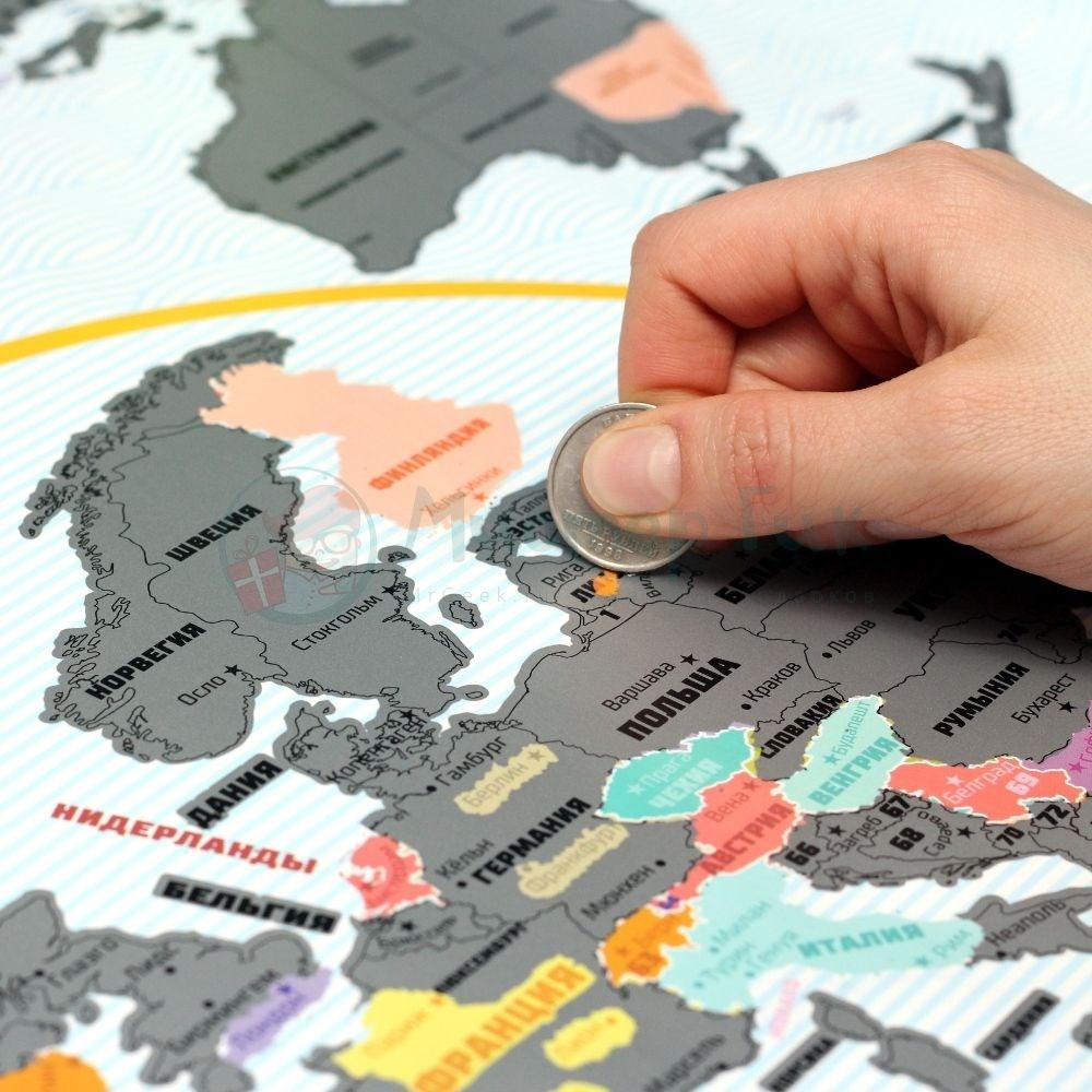 Скрэтч-карта мира True Map Plus