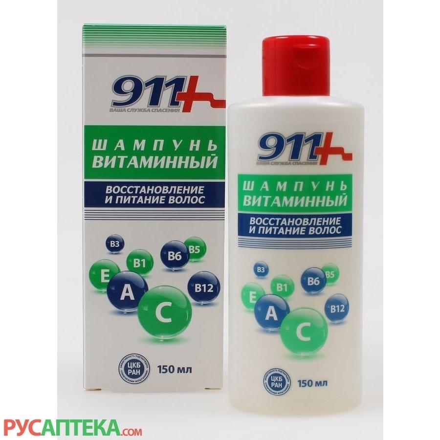 Шампунь витаминный д/волос 911