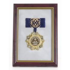 Орден За взятие Юбилея 65 лет