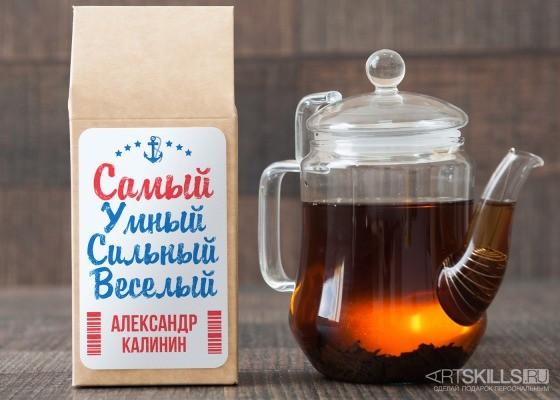 Чёрный чай Лучшему из лучших