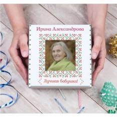 Фотонабор конфет ручной работы «Бабушкина вышивка»
