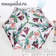 Зонт Растительный мир