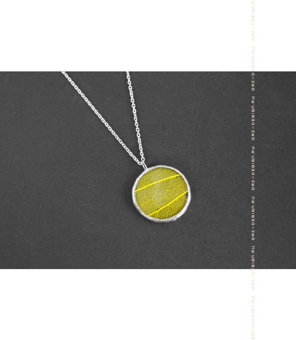 Кулон круглый Желтый лист