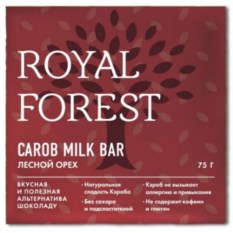 Шоколад из обжаренного кэроба с лесным орехом Carob Milk Bar