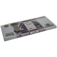 Забавная пачка купюр 500 рублей