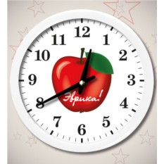 Часы «Эврика!»