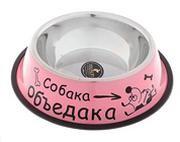 Миска Собака объедака (розовая)