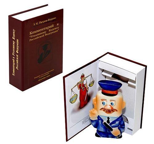 Подарок ко дню милиции